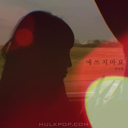 Park Boram – Will Be Fine – Single