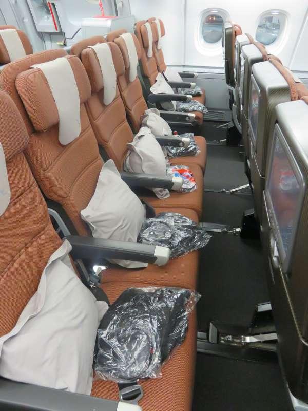 QANTAS Premium Economy seats