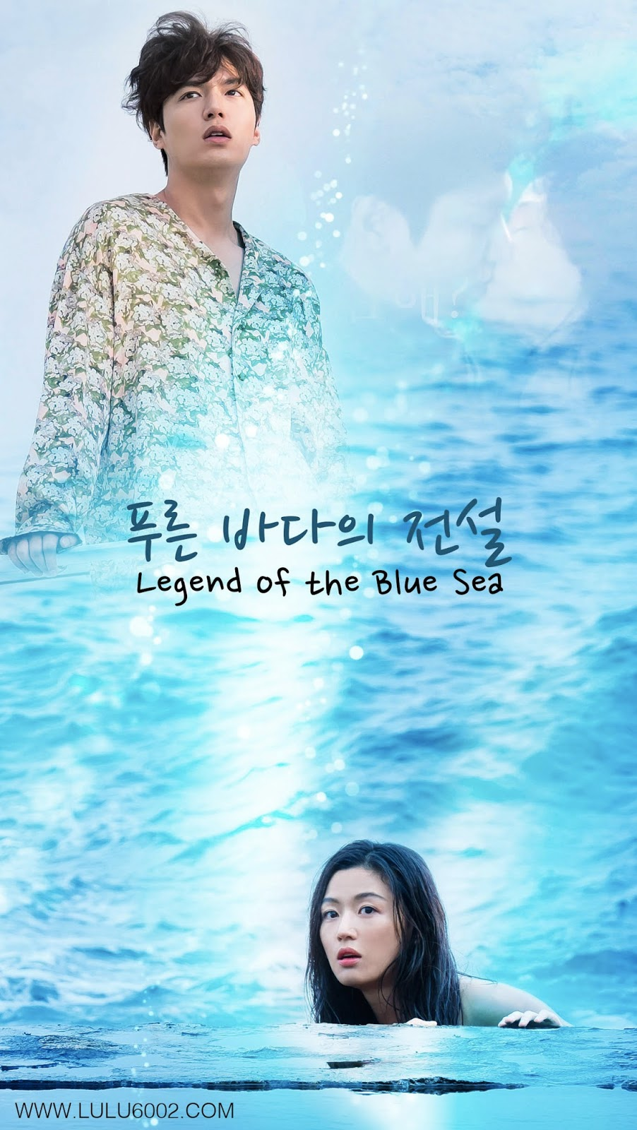 5 Fondos Para Celular De Legend Of The Blue Sea  Lulu6002
