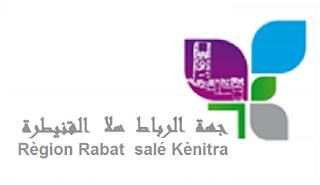 جهة الرباط سلا القنيطرة - région rabat salé kènitra