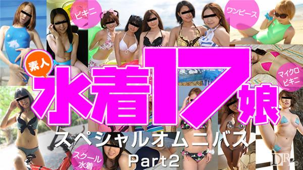 Watch 081916_01 Miyuki Aikawa Asuka Ikawa