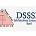 Legal Assistant (05 posts) - Delhi Subordinate Services Selection Board (DSSSB) - last date 05/03/2019