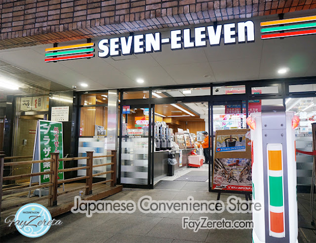 convenience store japan-1