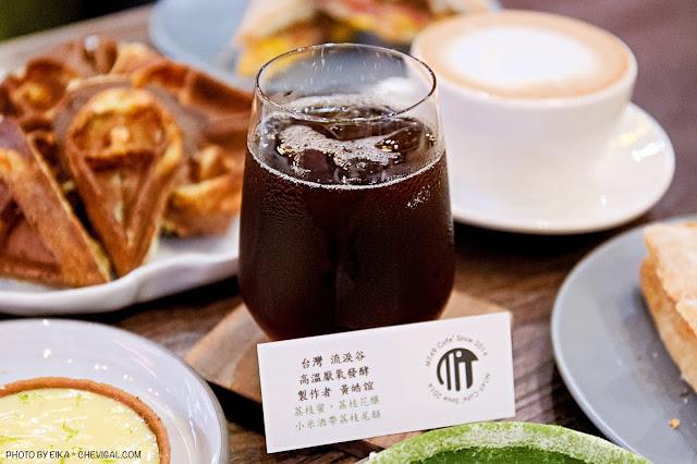 MG 9054 - 熱血採訪│令人怦然心動的隱藏版咖啡廳,多款精選咖啡豆香帶你環遊世界,還有限定版天壽抹茶提拉米蘇