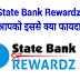 SBI Rewardz Kya Hai Aur Points Ko Kaise Redeem Karein