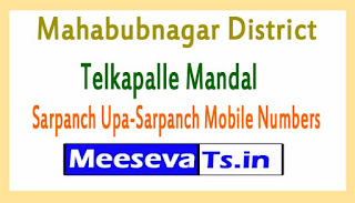 Telkapalle Mandal Sarpanch Upa-Sarpanch Mobile Numbers List Mahabubnagar District in Telangana State