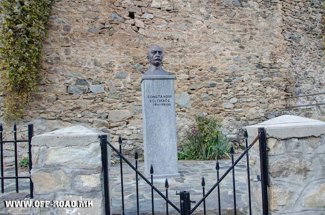 Константин Белимаче - споменик село Маловиште, Општина Битола