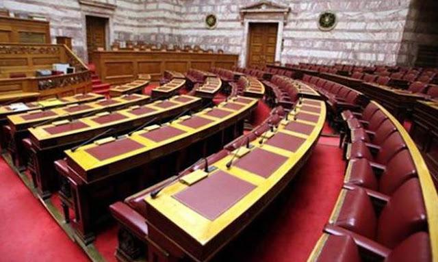 Η ντε φάκτο επέκταση της «ασυλίας» των βουλευτών