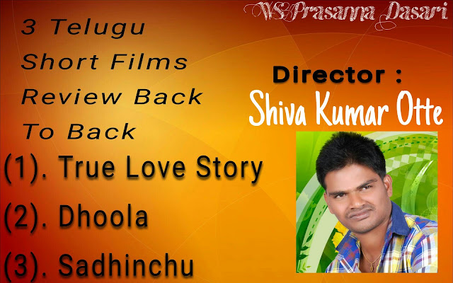 3 Telugu Short Films Review Back To Back