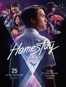 Sinopsis pemain genre Film Homestay (2018)