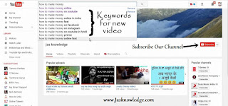 search on youtube