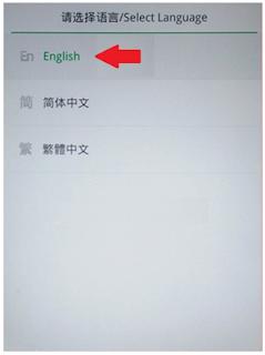 Cara Melakukan Reset Oppo Find 7A, Begini Caranya
