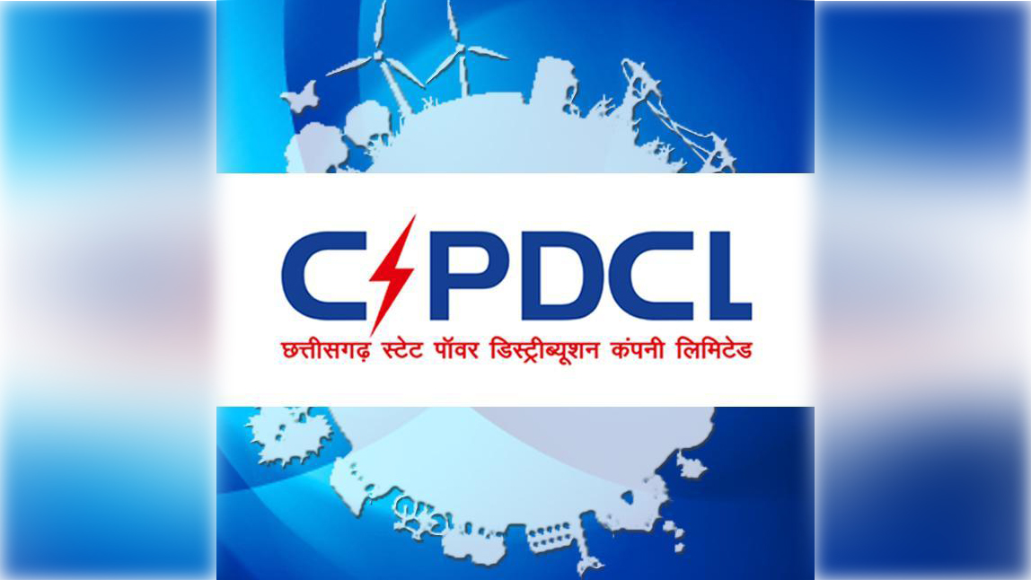 CSPDCL Jobs