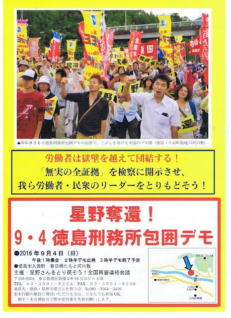 http://fhoshino.u.cnet-ta.ne.jp/