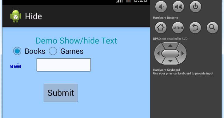 AndroidFeast: Show/Hide Text using Radiobutton in Android