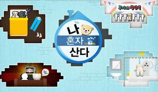 I Live Alone Episode 261 Subtitle Indonesia