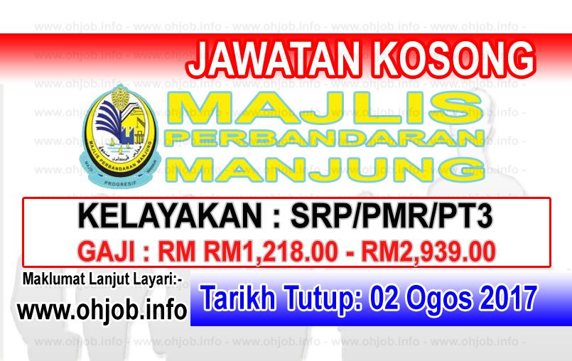 Jawatan Kerja Kosong Majlis Perbandaran Manjung - MPM logo www.ohjob.info ogos 2017