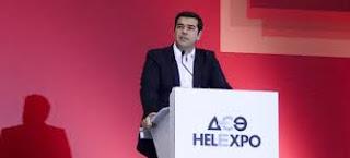live-ekthesi-thessalonikis-tsipras