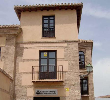 La Granada De Luneta El Aljibe Del Rey