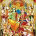 శ్రీరామ నవమి   పూజా విధానము