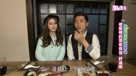Frekuensi siaran TVB8 di satelit Apstar 7 Terbaru