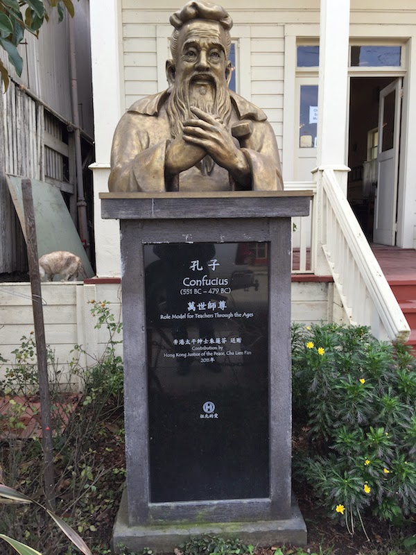 Confucius statue at the Chinese museum in Locke, California