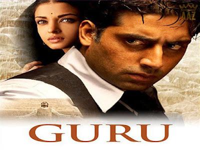 guru 2007 full movie free download