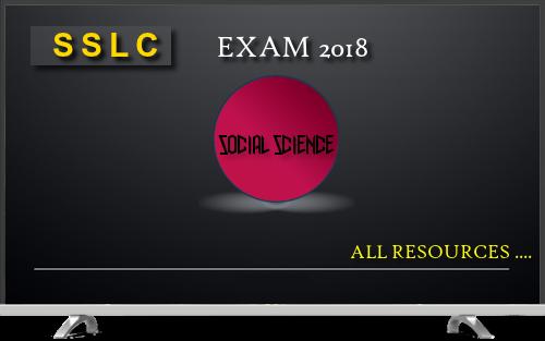 BIO-VISION EDUCATIONAL BLOG: SSLC SOCIAL SCIENCE EXAM 2018
