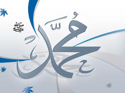 Kisah Anjing yang Marah Ketika Nabi Muhammad Shalallahu Alaihi Wassalam dihina