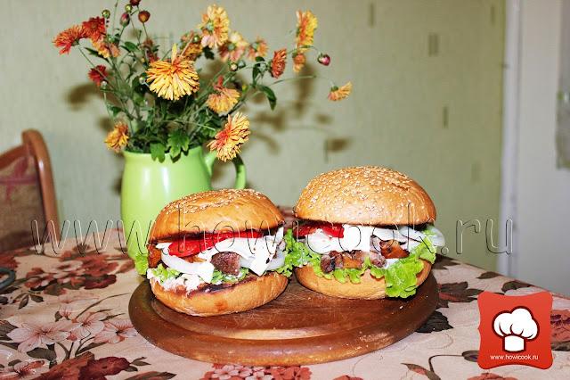 рецепт вкусных бургеров в домашних условиях