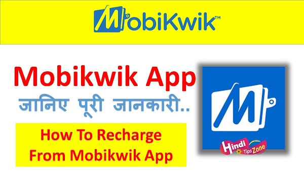 Mobikwik App Ki Jankari In Hindi | जानिए मोबिक्विक एप्प क्या है