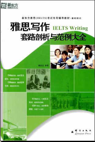 IELTS WRITING MAT CLARK PDF DOWNLOAD