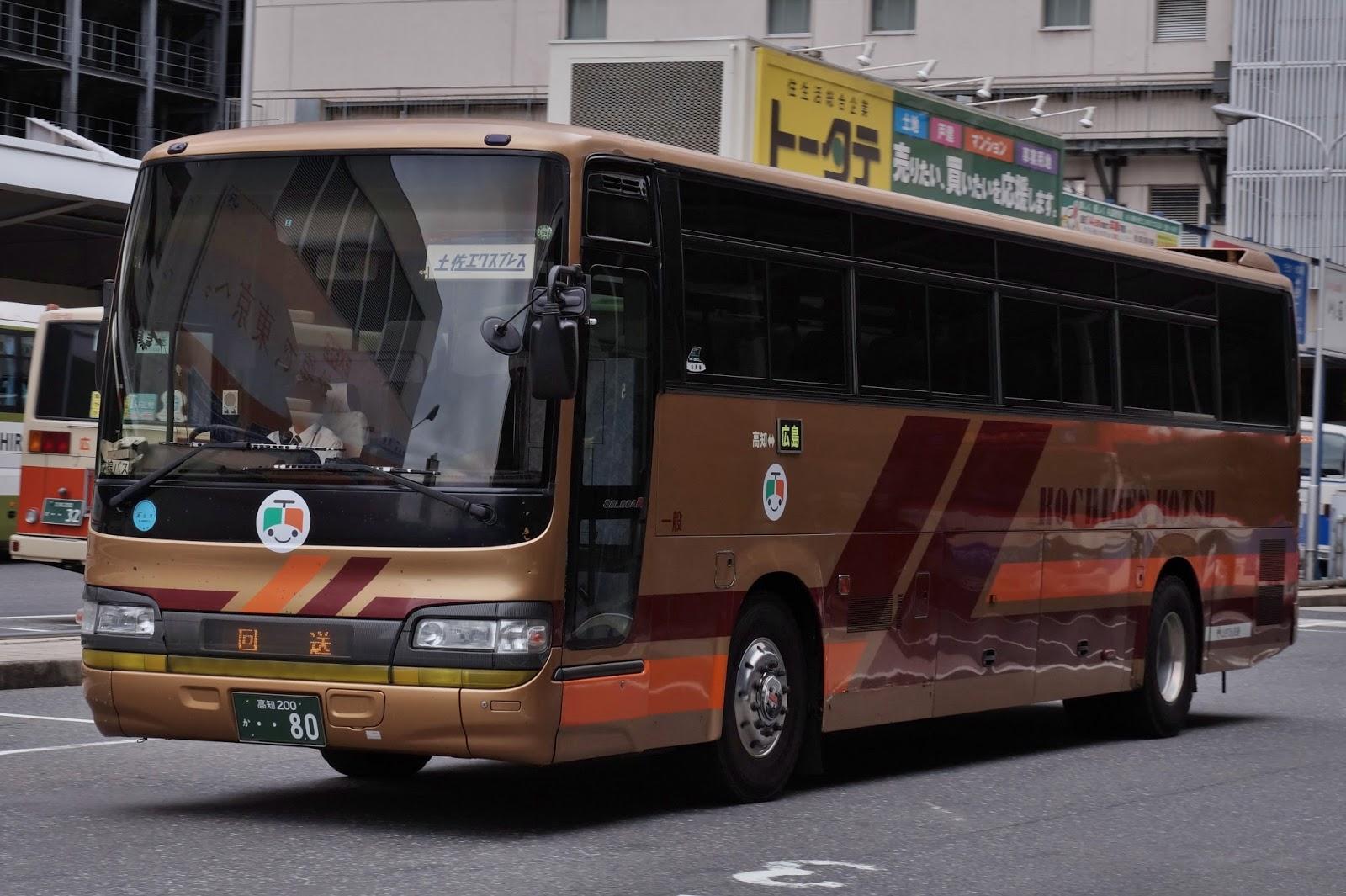 広島のバス: とさでん交通 高知200か80
