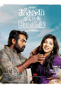 Watch Kadhalum Kadanthu Pogum Online Free in HD
