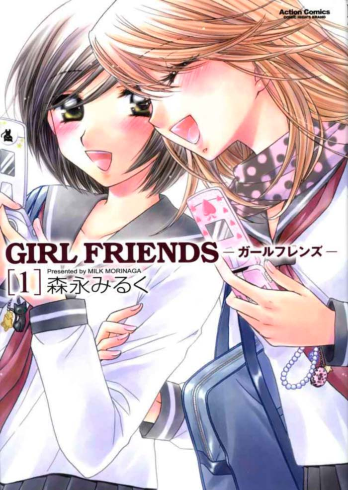 Girlfriends manga