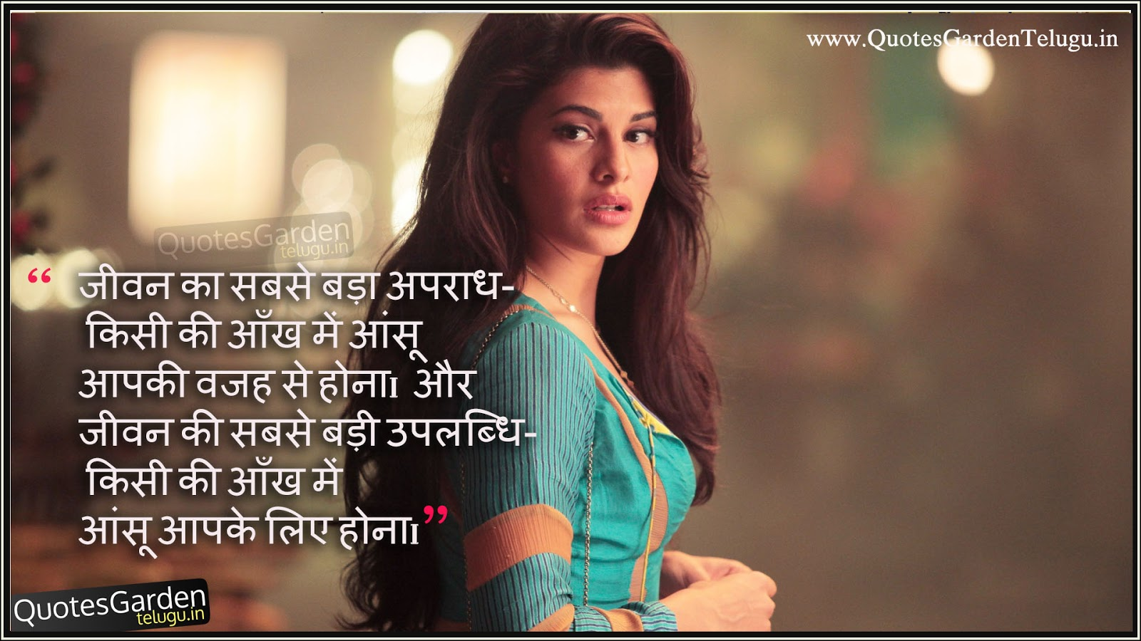 Heart Touching Love Quotes Thoughts Beautiful Sms Text Messages In