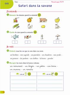 19894769 690886887768422 9091539672406669357 n - كراس رائع لمراجعة دروس الفرنسية س3 و س4
