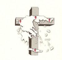 Αποτέλεσμα εικόνας για Ελλάδα Σταυρός