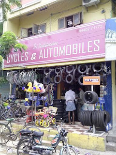 SRI VENKATESWARA CYCLE AUTOMOBILE  STORES