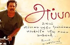 Watch Appa (2016) DVDScr Tamil Full Movie Watch Online Free Download
