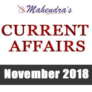 Current Affairs- 20 November 2018