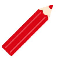 色鉛筆のマーク(赤)