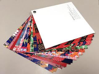商品カタログ「ORIGAMI」を裏から見た状態