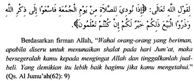 Surah Al Jumuah: 9