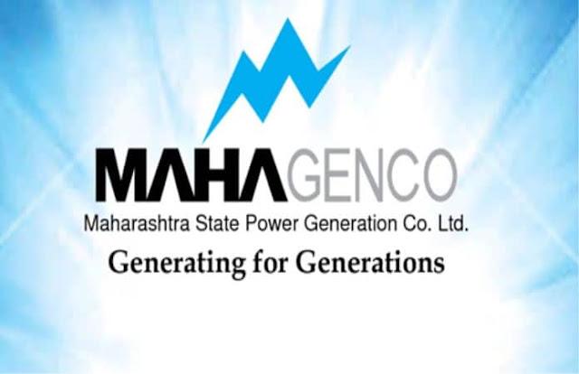 mahagenco recruitment 2017 mahagenco in 107 ldc openings