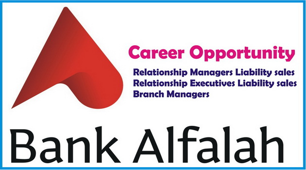 New Jobs Bank Alfalah Ltd Jobs 2016