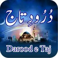 Darood E Taj With Hindi Translation, durood e taj, darood sharif, darood e taj in hindi lyrics, darood e taj hindi mai, darood e taj meaning in hindi, quran aur hadees, Islamic Images, translation in urdu, btc,