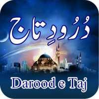 Darood E Taj With Hindi Translation | दरूद ताज