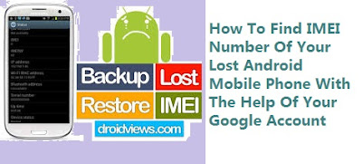How to find IMEI number of lost mobile phone