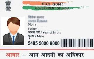 how to make changes in aadhaar card,aadhaar card correction,how change address in aadhaar card,aadhar card,adhar card
